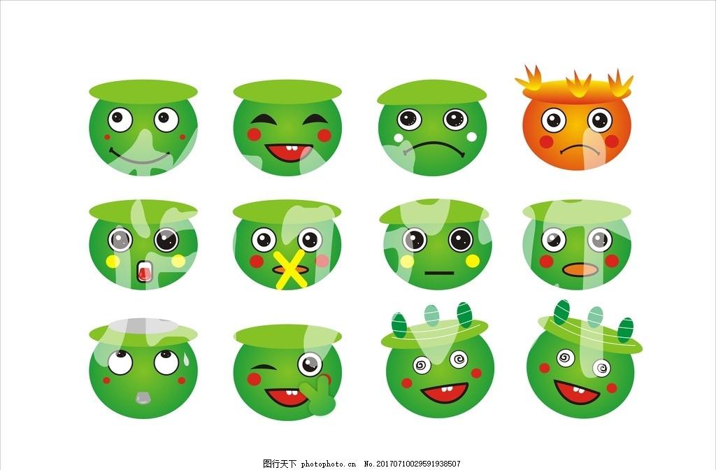 小绿哀乐檄头像坟头信号不好表情包,可爱插图表情晕a哀乐绿图片