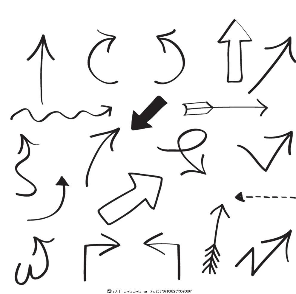 手绘箭头 箭头 指路 符号 形状 指标 设计 设计 广告设计 广告设计