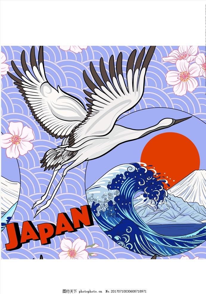 樱花 植物花朵花卉 花瓣 太阳日出 浮世绘 japan 日本风格 和风 海浪