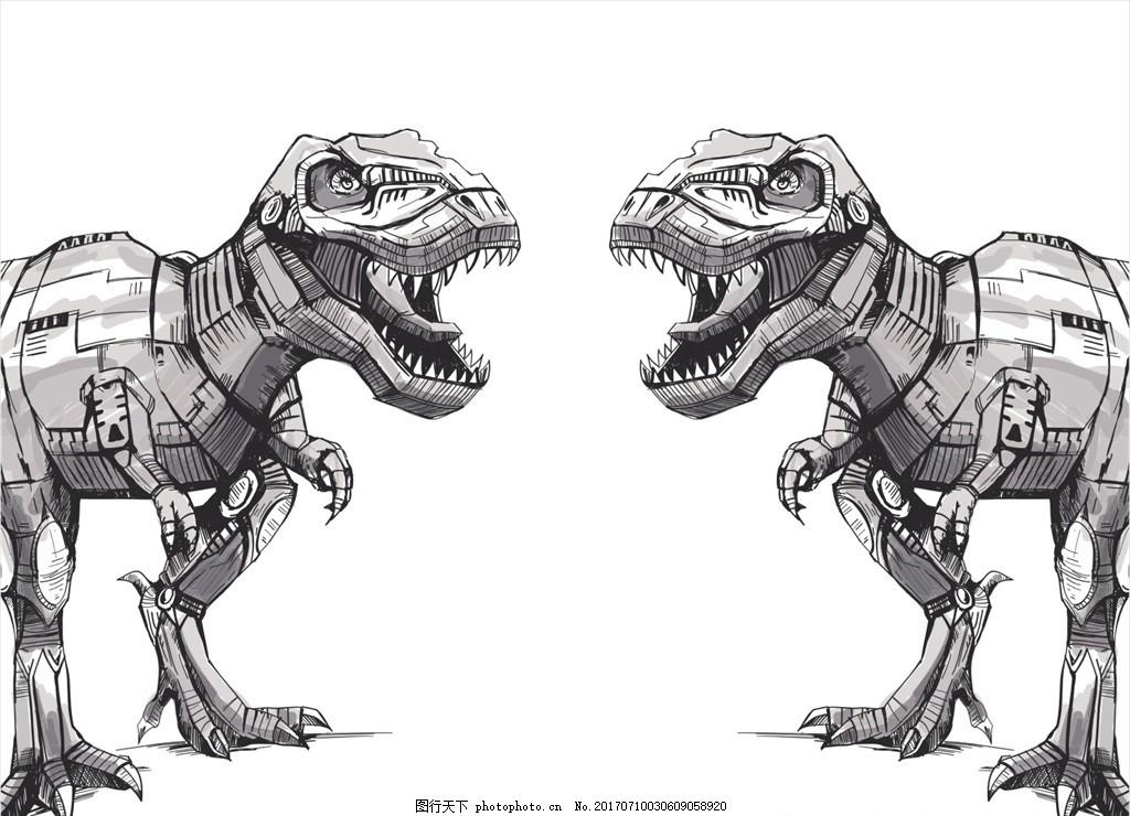 机械铠甲恐龙矢量图下载