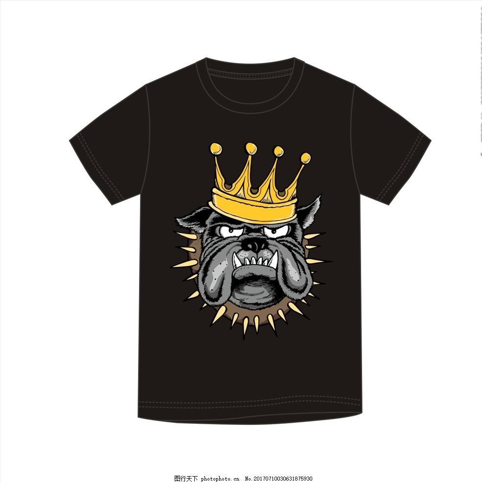 手绘卡通王冠狗图案