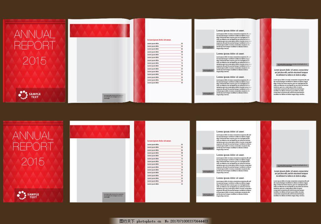 红色高档企业商务宣传画册 企业宣传画册 高档画册 画册设计 矢量素材