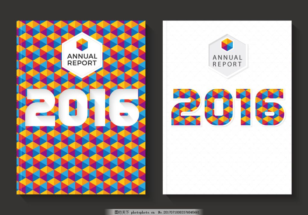 时尚几何炫彩封面设计 宣传画册 高档画册 画册设计 矢量素材 画册封面