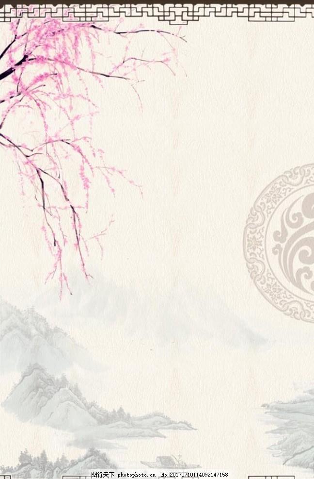 中国风背景 中国元素 中国文化 东方文化 墨笔 点缀 树叶 花朵