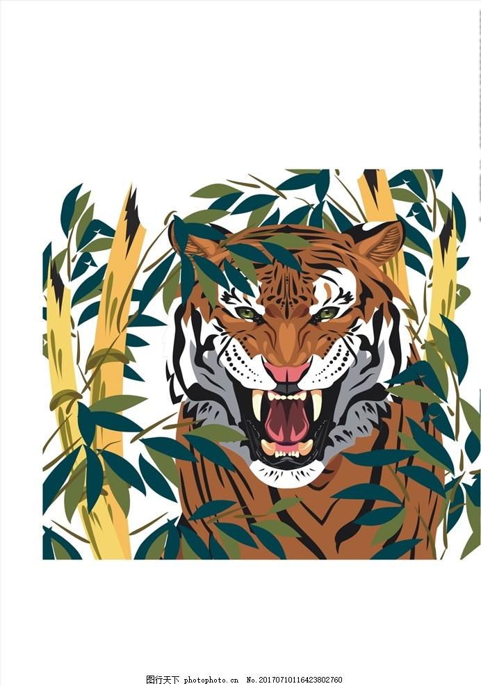 老虎 手绘老虎 卡通老虎 老虎头 虎啸 丛林 森林 竹子 竹林 竹叶 矢量