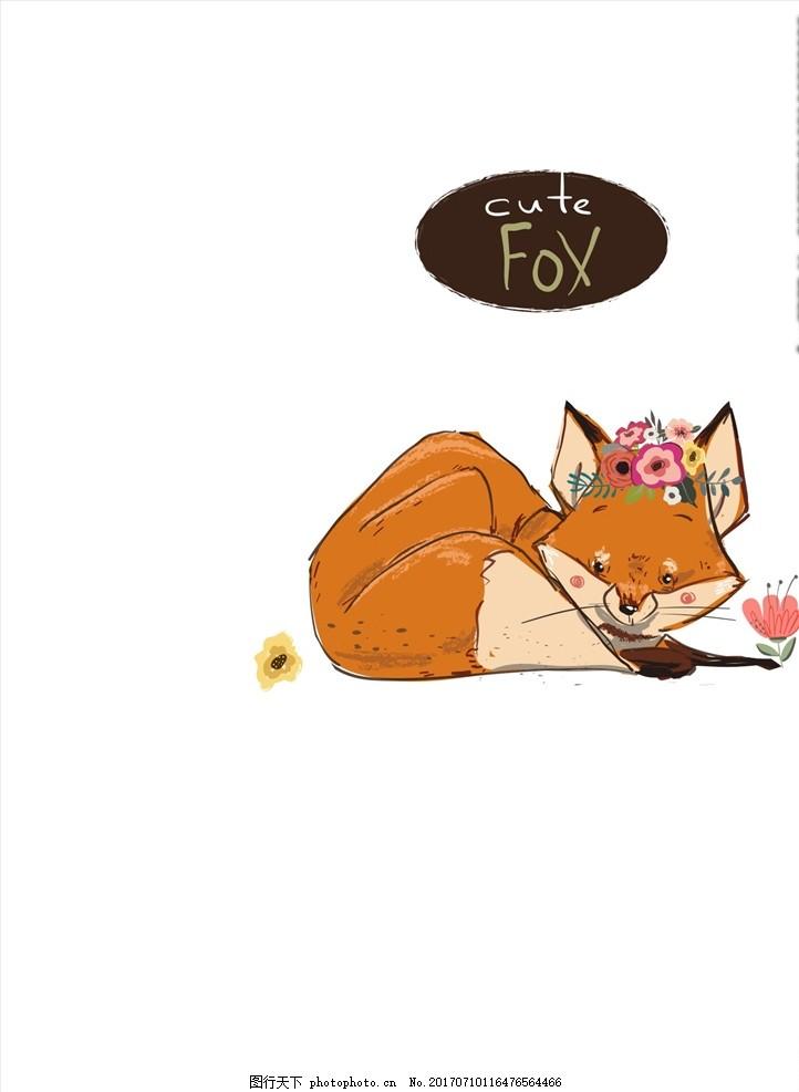 卡通动物 手绘动物 线描动物 卡通狐狸 可爱卡通狐狸 线描狐狸 小狐狸