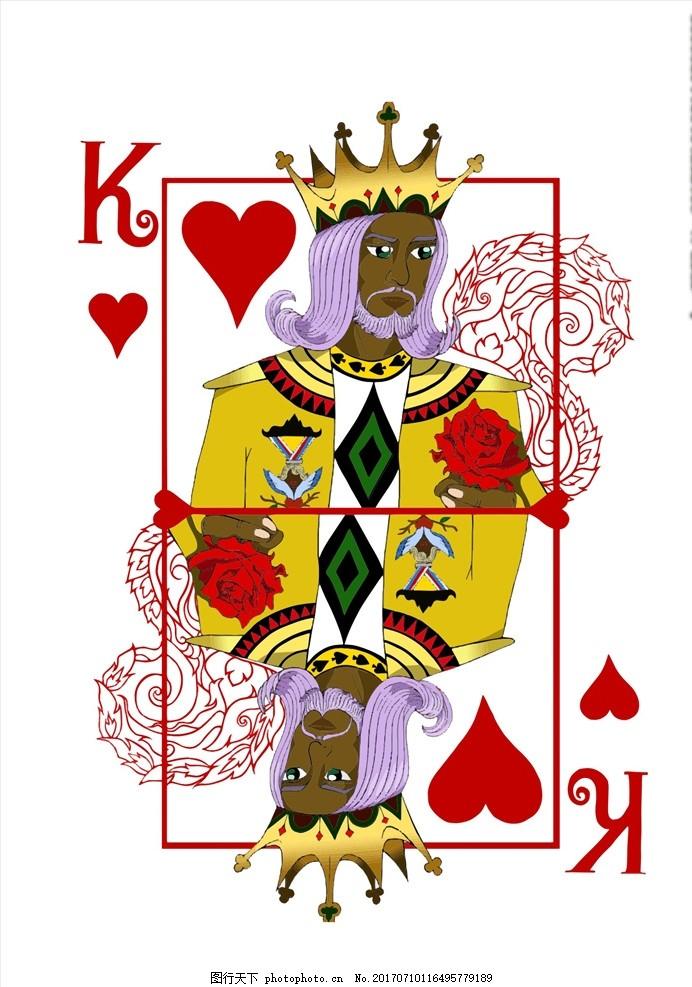 人物插画 手绘人物插画 国王 王冠 红桃 红心 心形 桃心 扑克牌图案