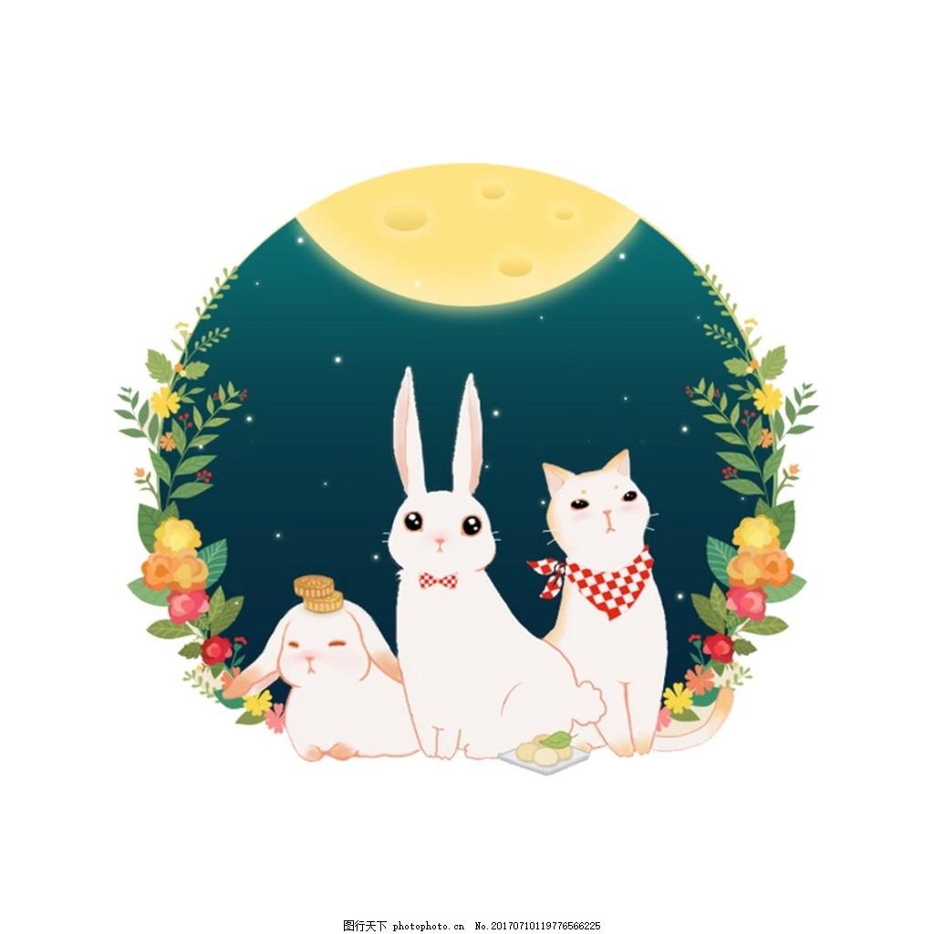 卡通猫咪小兔子月下元素 手绘 可爱 卡通 猫咪 小兔子 月下风景 png