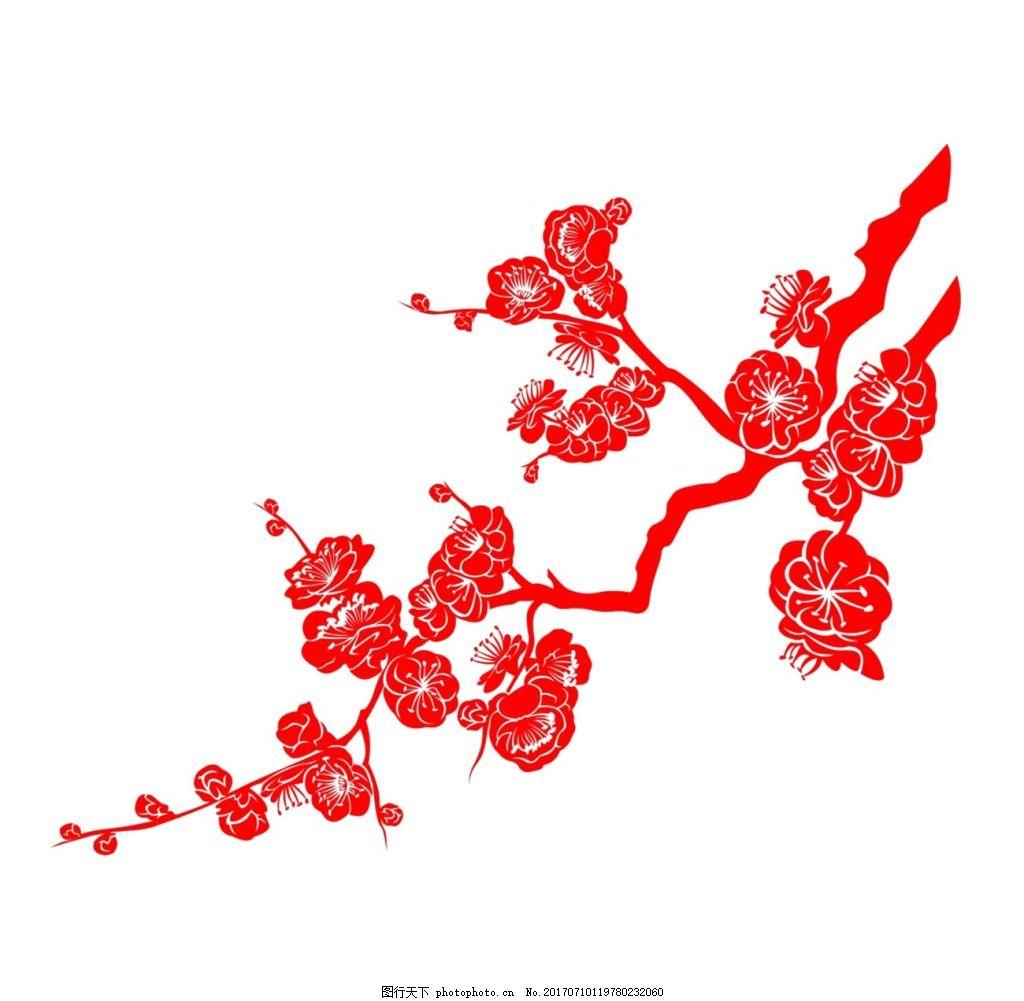 红色剪纸梅花png透明元素 红色梅花 剪纸艺术 复古 中国风 梅花元素