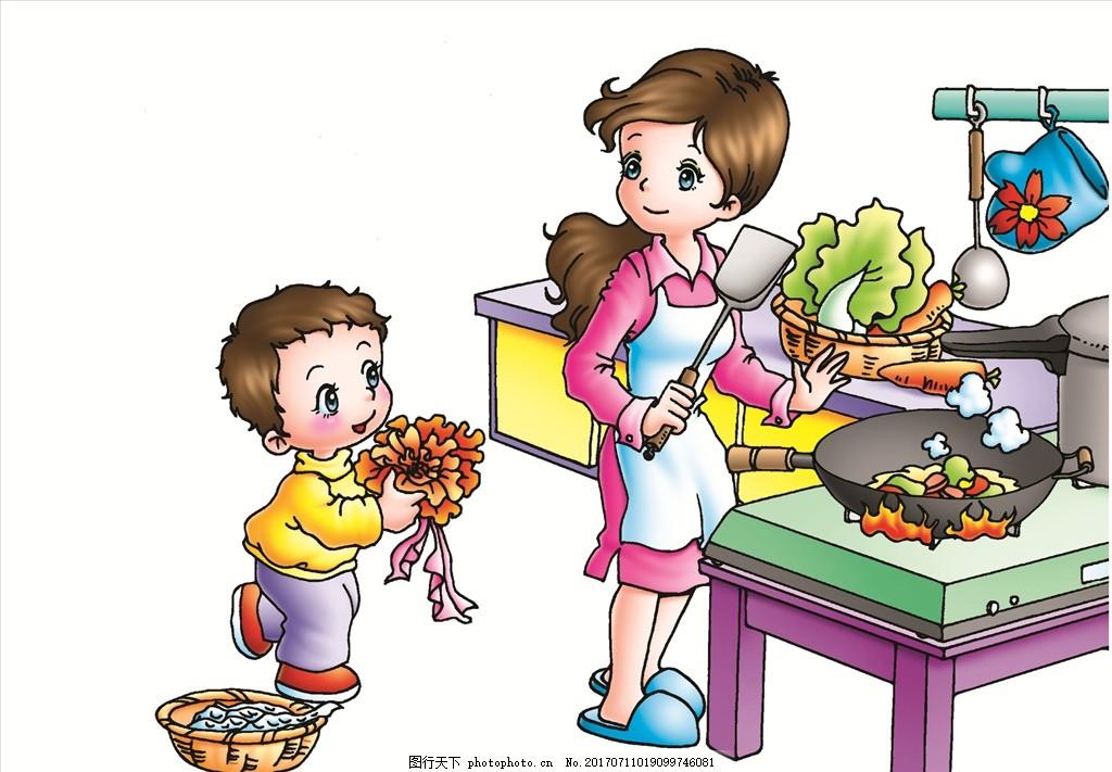 爱妈妈 妈妈 母子母爱 做饭 家庭 亲子 母亲节 设计 文化艺术 绘画