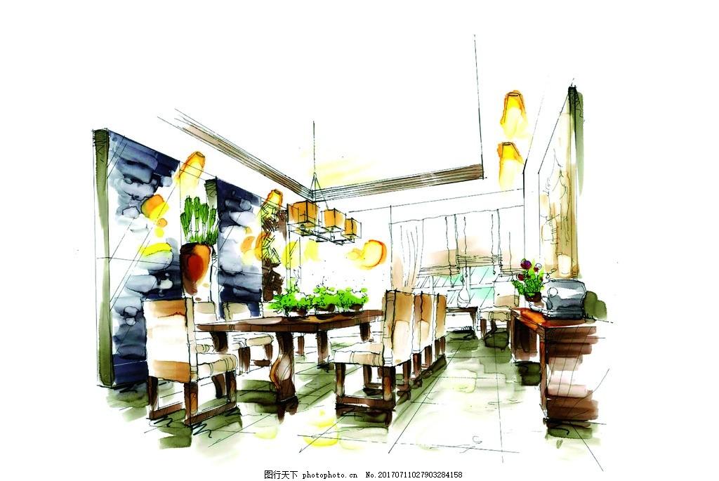 室内设计 装饰 装修 家装 手绘图 餐厅 室内设计手绘图 设计 环境设计