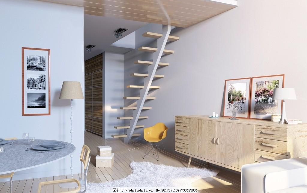 客厅沙发 装饰 效果 房子 室内 豪华 现代 装饰效果图 家居设计