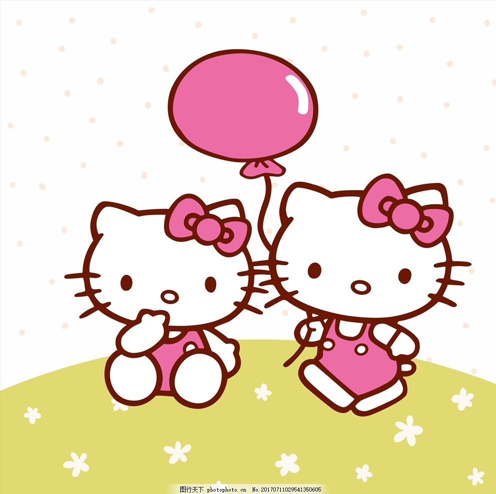 kt猫 草坪 猫 卡通插画 矢量 气球 粉色 可爱 蝴蝶结 卡通插画 设计