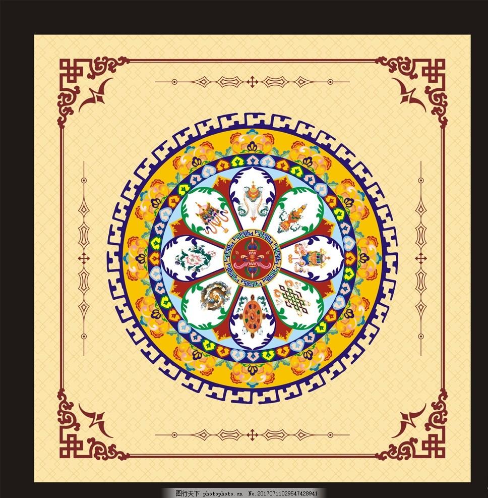 八宝图 组合八宝图 边框 花边 角花 底纹 圆花边 吉祥八宝 藏式花边