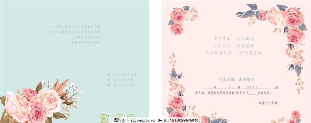婚礼邀请函 邀请函 简洁背景 矢量花纹 清新背景 婚礼背景 设计 广告图片