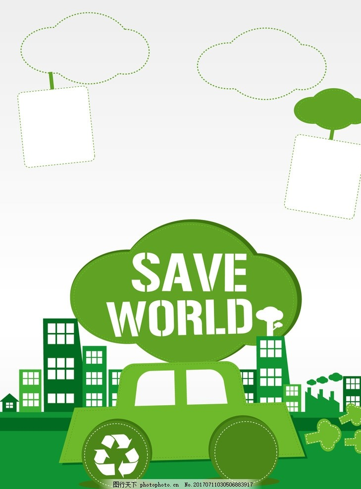 房屋 城市 建筑 太阳能 光伏电 节约能源 环保海报 环保背景 保护地球