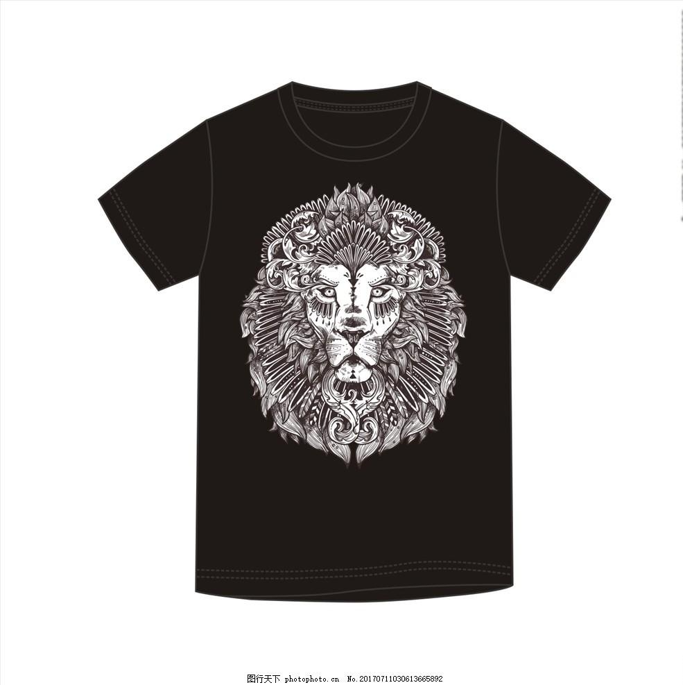 手绘狮子头矢量图下载