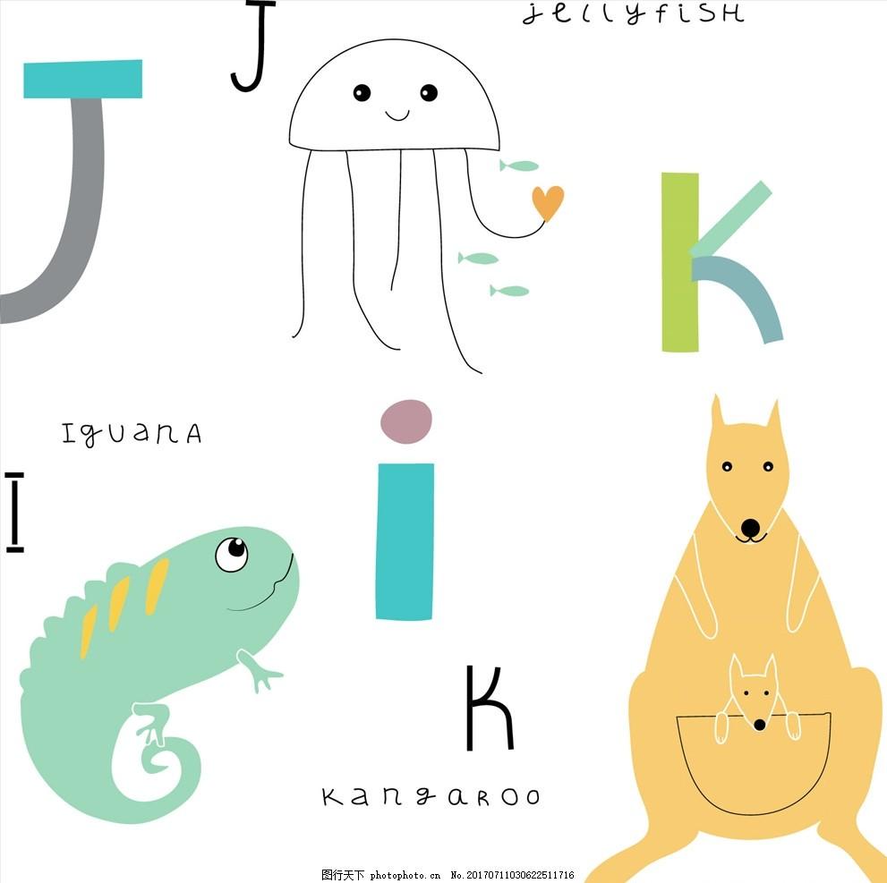 幼儿识字卡通动物矢量图下载