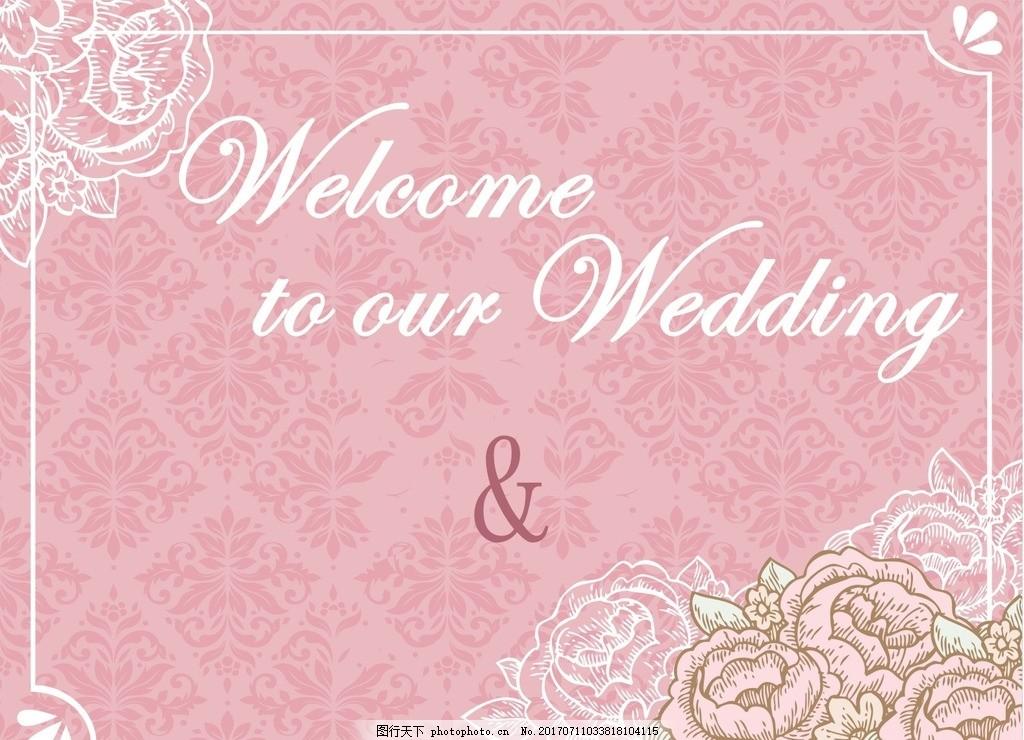 粉色 五月玫瑰 婚礼 欧式花纹 白色花纹 粉色底纹 设计 其他 图片素材