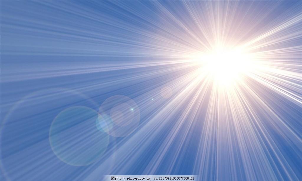 阳光高清 太阳 夏日 阳光素材 中午太阳 图片素材