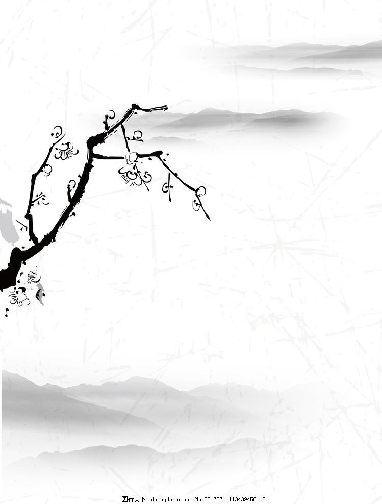 水墨 中国元素图案 喜庆花纹背景 中国风图案 中国传统印花 中国传统