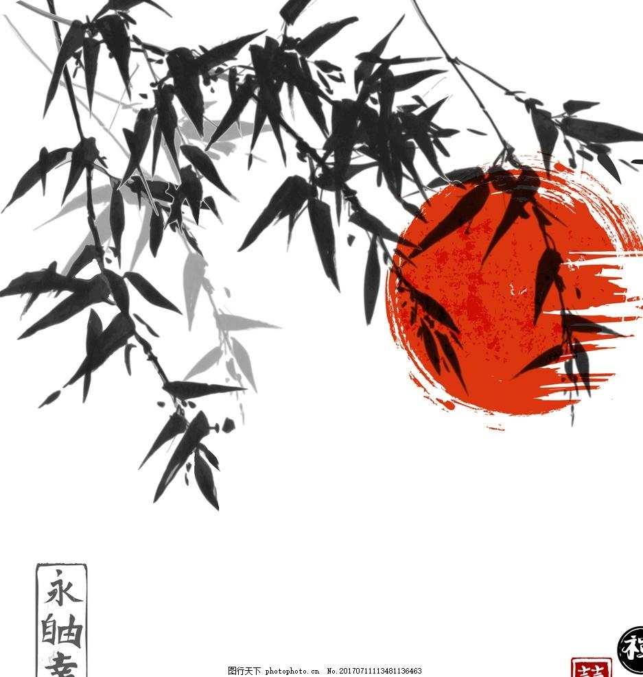 商用素材 自然风景  竹叶 水墨 墨圈 中国风 画笔 矢量水墨 水墨笔触