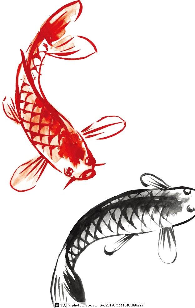 锦鲤手绘水彩古风