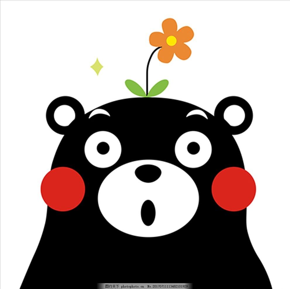 小花熊本高清矢量图案 卡通可爱 描图画图手绘 线条 卡哇伊 图案素材