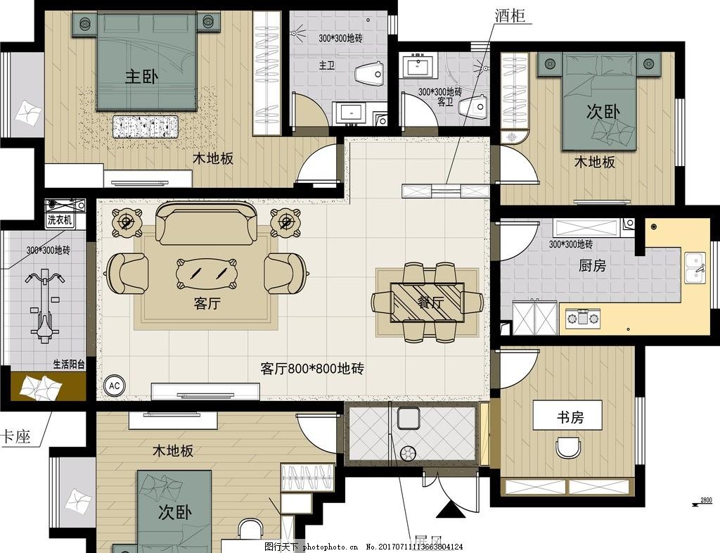 130平米雅居彩屏 室内设计 彩平 家具 布置 平面布局