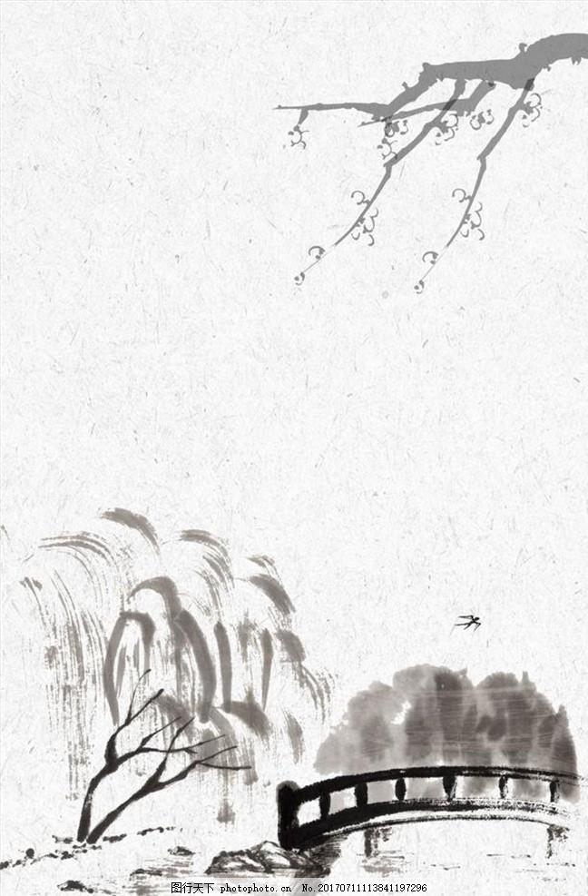 中国风山水水墨背景 纹理 树枝 山水画 传统 鸟 国画 牡丹 花鸟 新