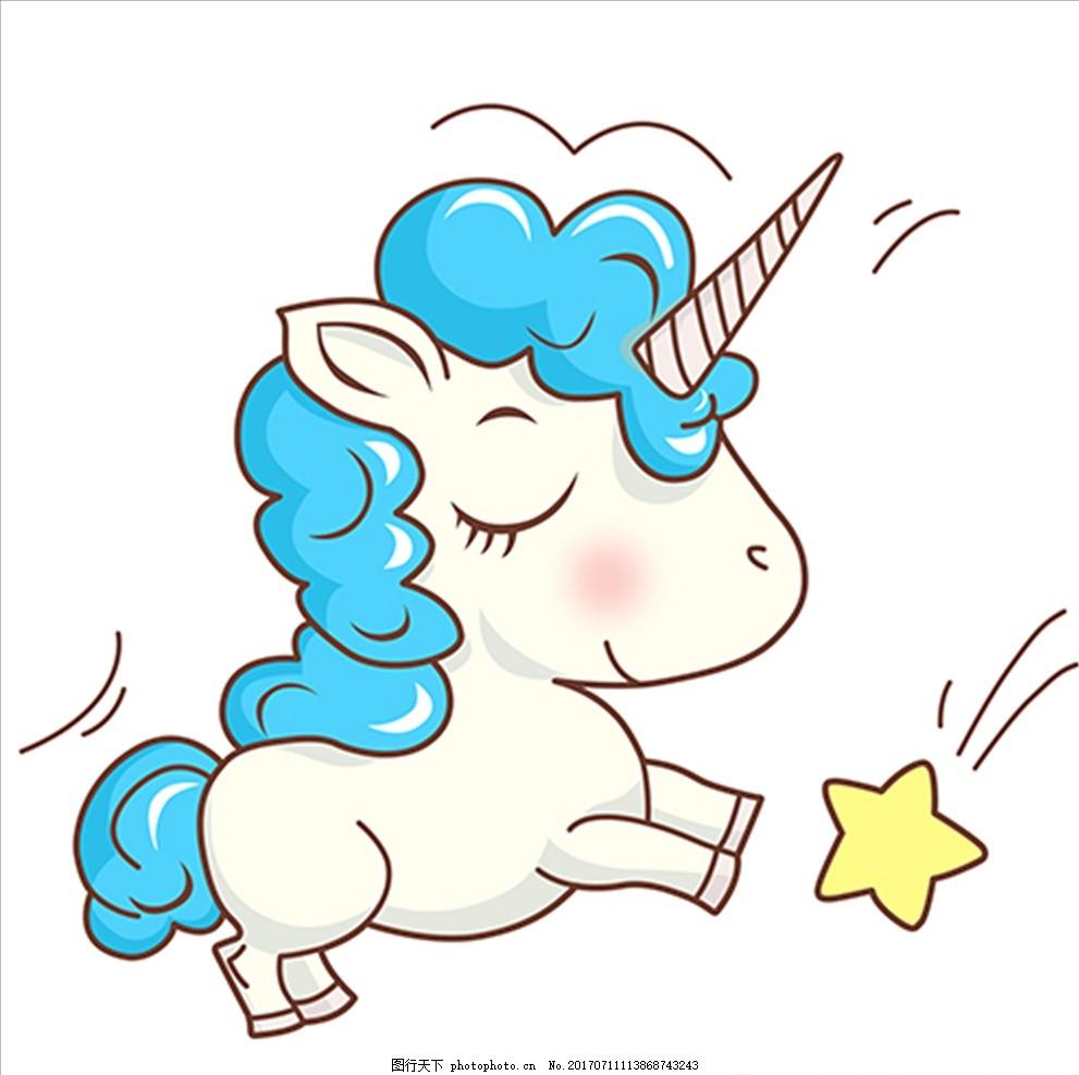 独角兽 矢量图 卡通可爱 萌萌哒 飞马 星星 描图画图手绘 线条 卡哇伊
