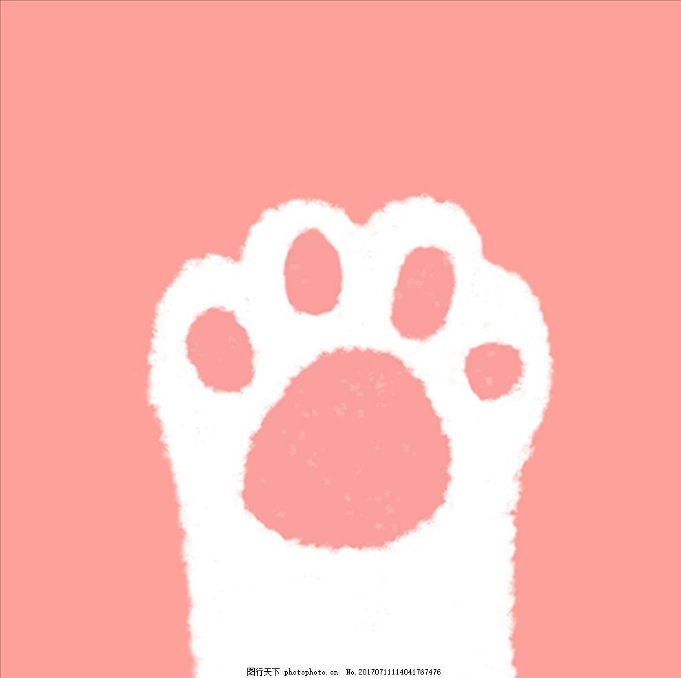 猫爪子矢量高清壁纸 猫爪子 猫咪爪印 毛茸茸 矢量图 卡通可爱 萌萌哒