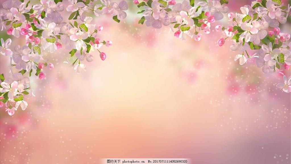 唯美花卉背景 鲜花 花纹 欧式花纹 花环 婚庆 婚庆主题 结婚