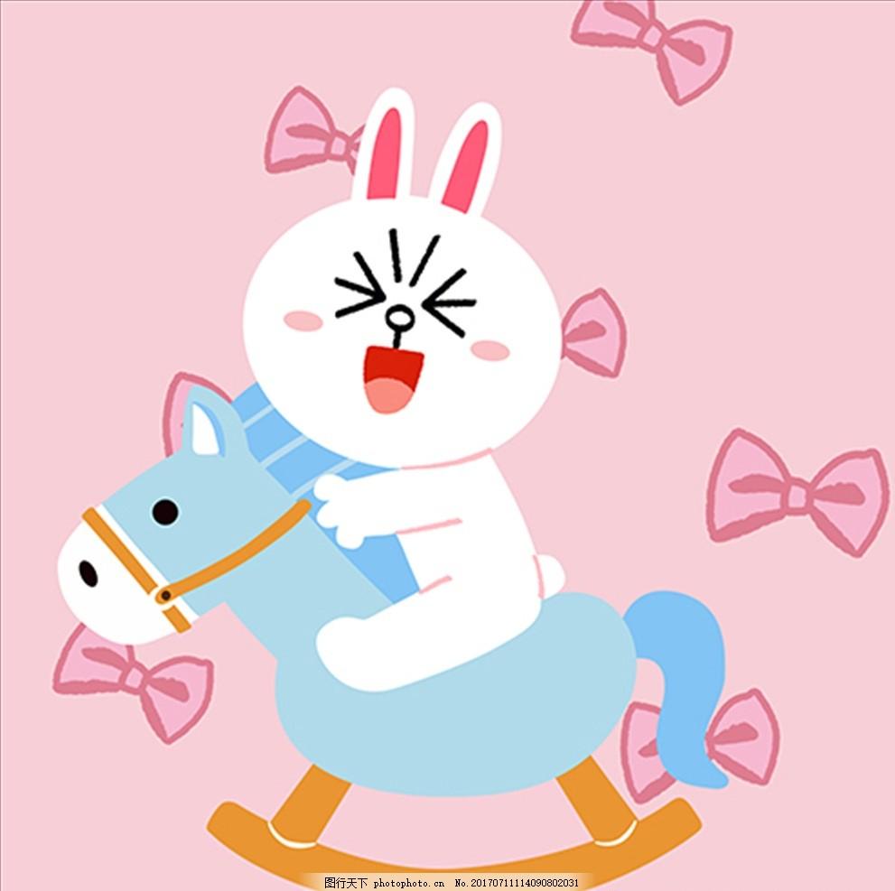 设计图库 商用素材 建筑  兔子卡通矢量图案高清 小兔子木马 蝴蝶结