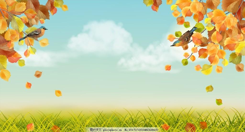 蓝天白云下的绿草地和彩色叶子