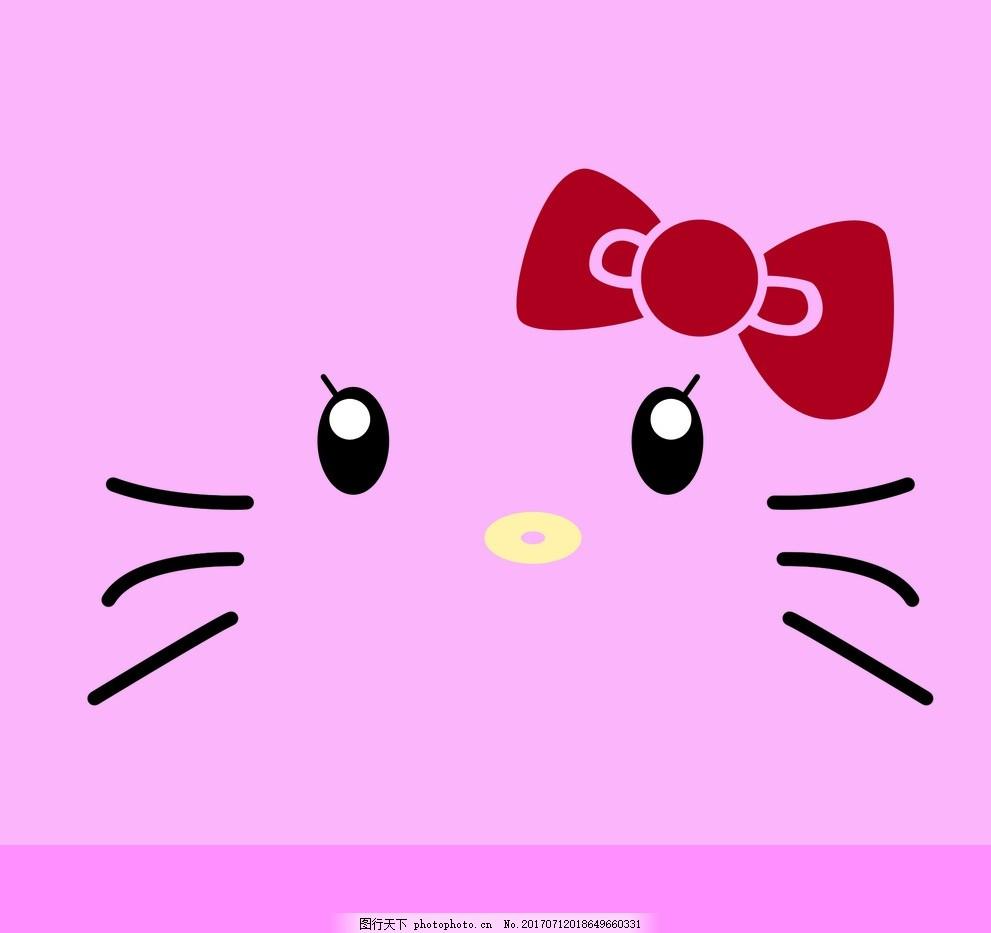 卡通猫咪 可爱猫咪 蝴蝶结猫咪 可爱猫脸 卡通猫脸 可爱卡通 设计