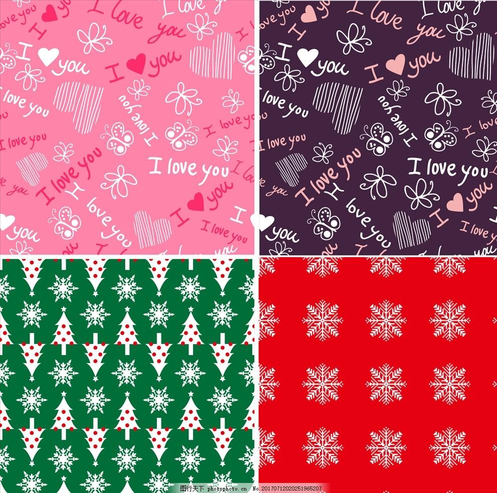 松树雪花时尚矢量背景 欧式花纹 四方连续 定位印花 面料图案设计
