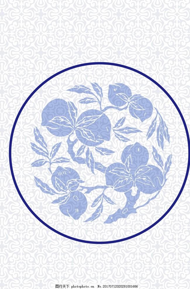 古典中国风青花瓷背景 中国风背景 古典中国风 青花瓷花纹 祥云 复古