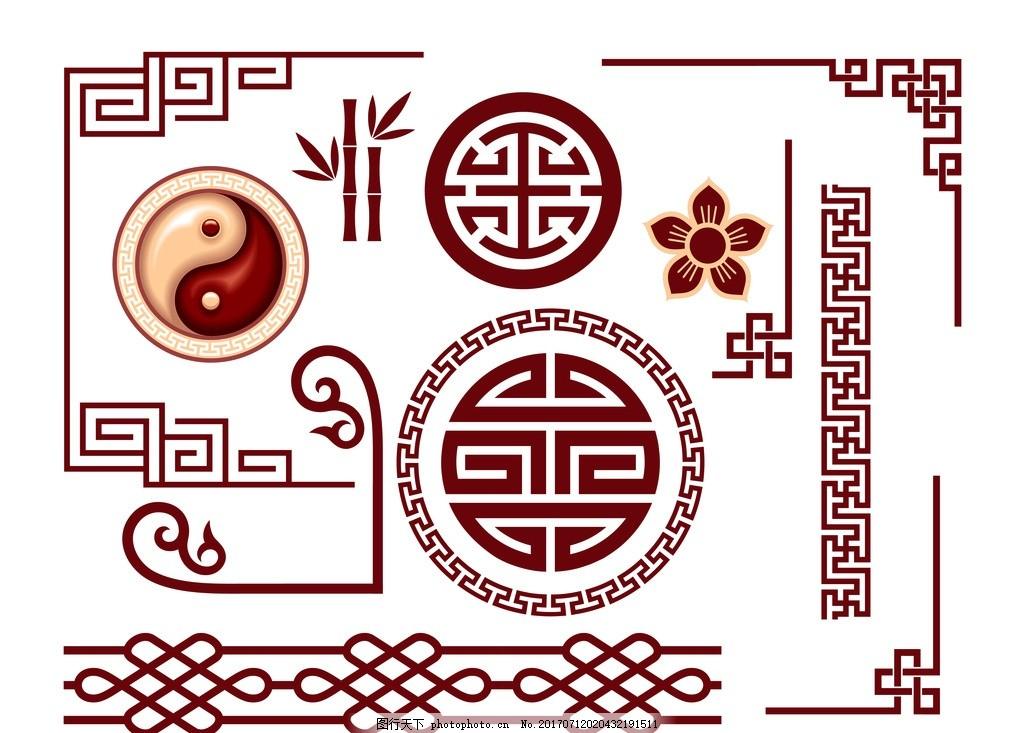 中国风 古典 花纹 纹饰 边框 底纹 角饰 图案 圆形 中国结 太极图