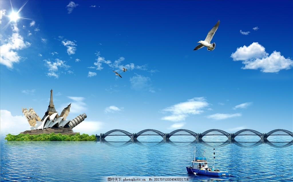 藍天大海,藍色天空 藍色大海 海鷗 海盜 藍天白云-圖
