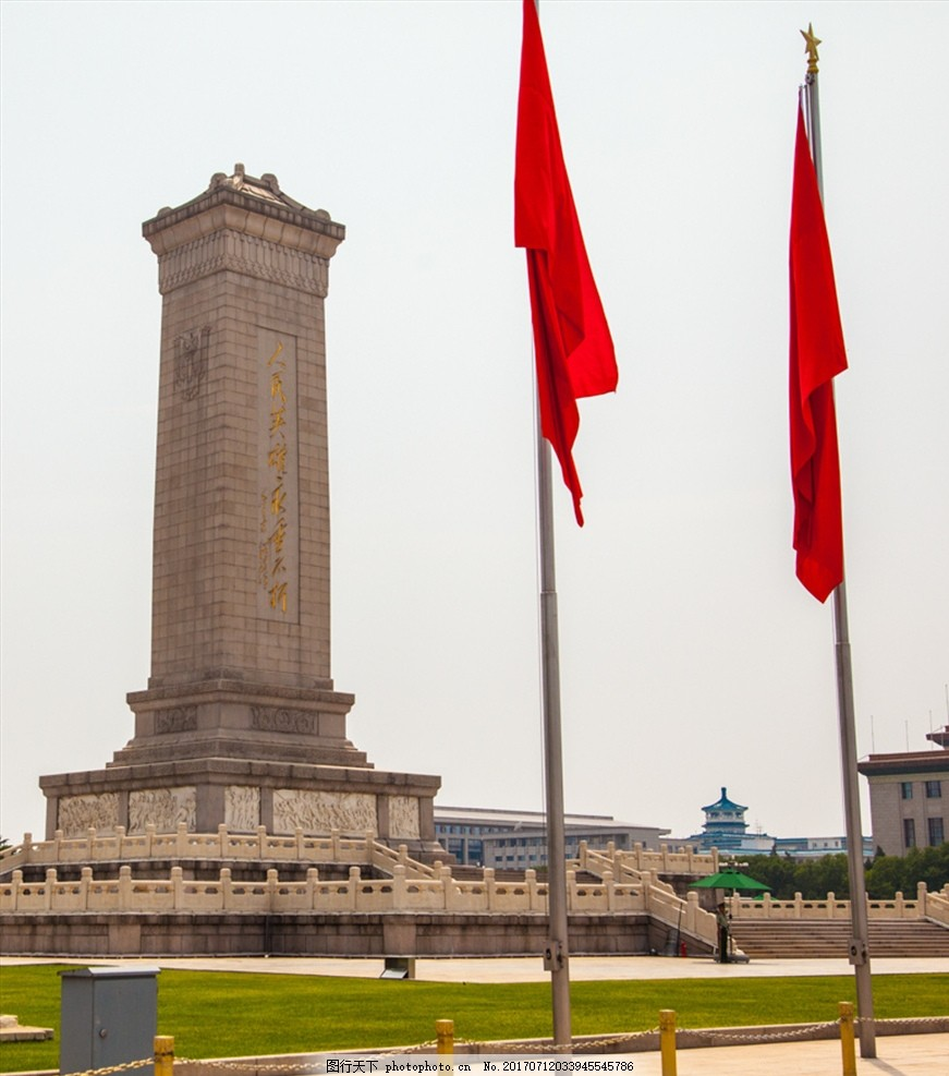 天安门广场,北京天安门 英雄纪念碑 人民英雄 人民-图