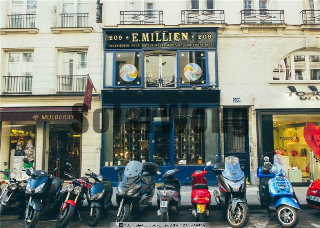街边店铺 街角 商铺 商店 门头 招牌 欧洲 法国 外国 国外