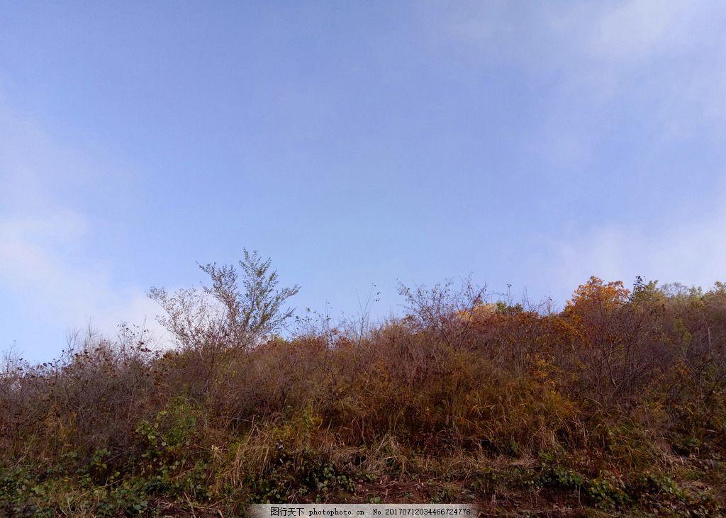 设计图库 自然景观 山水风景  山 蓝天 秋天 大山 摄影 摄影 自然景观