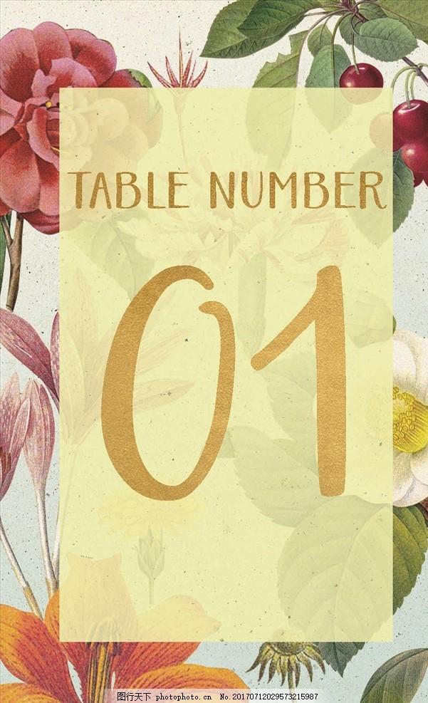 欧式复古花卉婚礼请柬邀请贺卡片 手绘水彩 热带植物 花卉叶子 水彩
