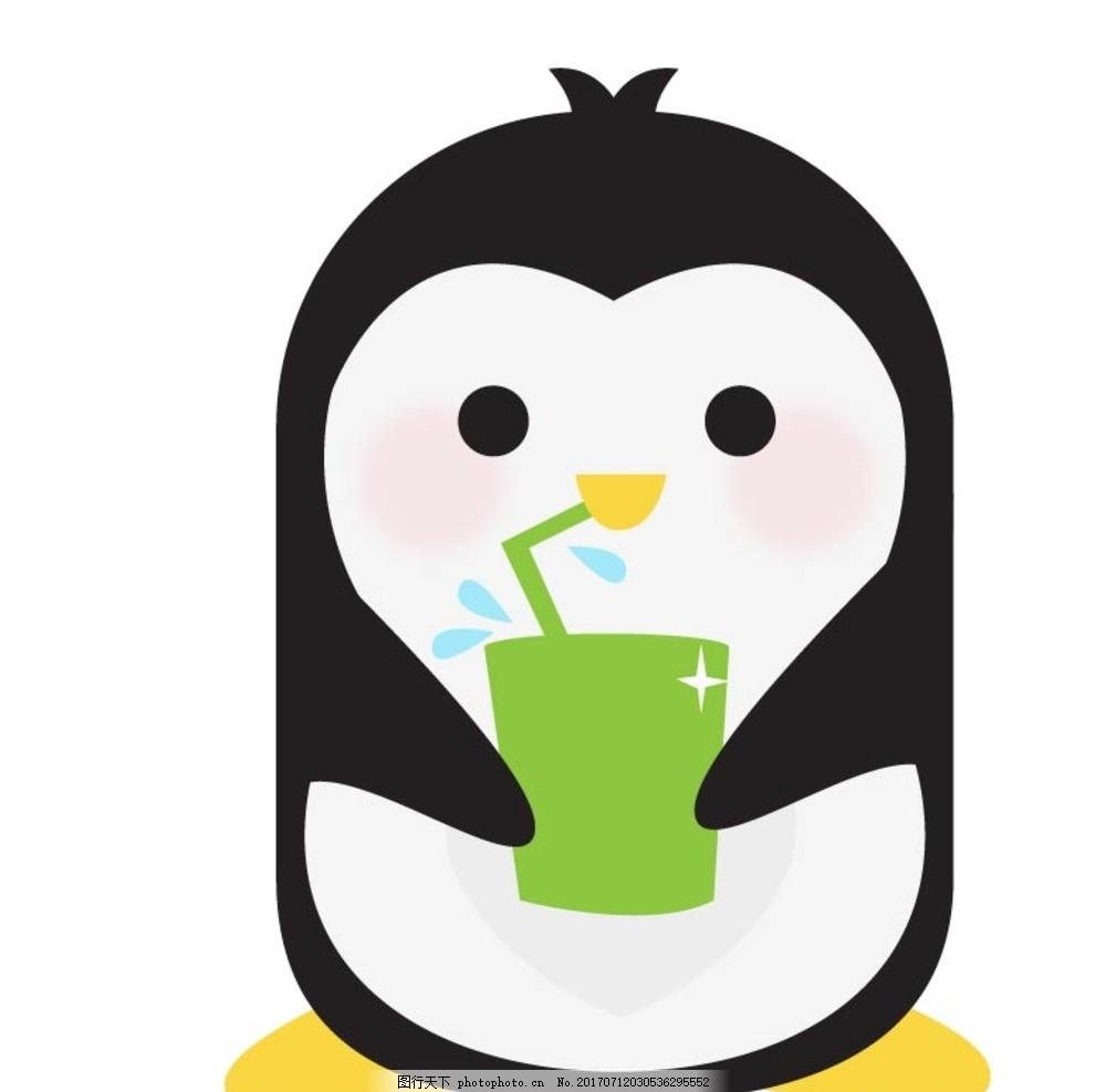 企鹅太空泥制作图解