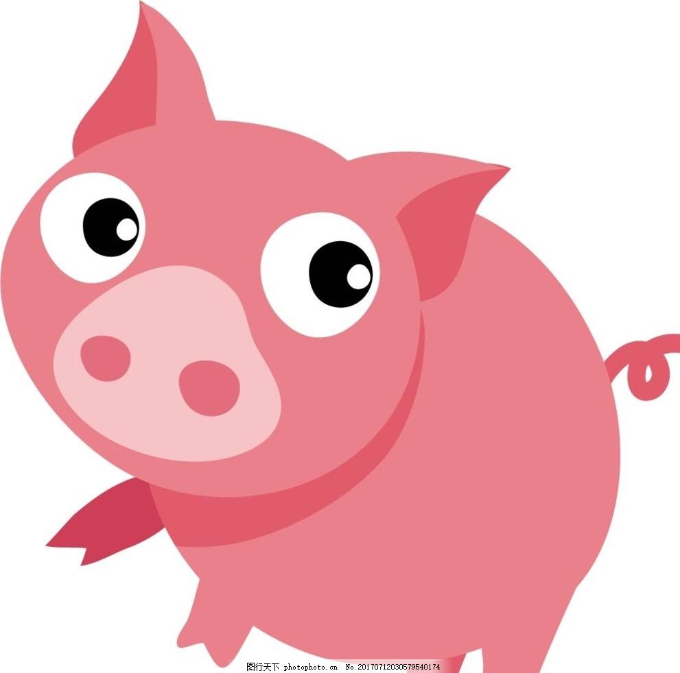 卡通猪 卡通动物 动漫卡通 可爱 贺卡 动物插画 插画 儿童绘本 儿童画