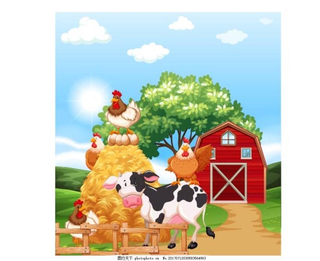 动物农场 奶牛 鸡 卡通动物 动漫卡通 可爱 贺卡 动物插画 插画 儿童