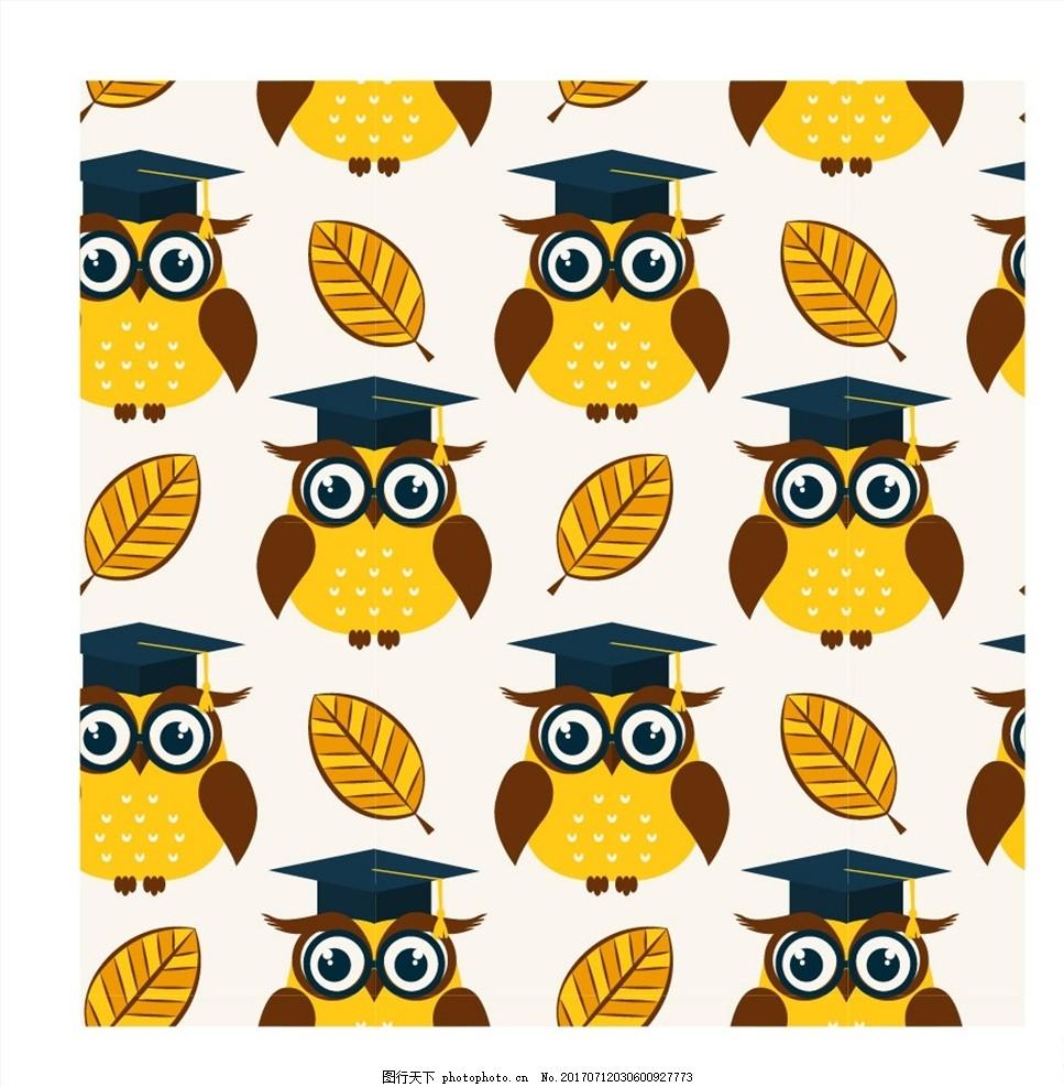 树叶 绿叶 叶子 叶片 手绘猫头鹰 四方连续底纹 卡通动物 矢量图案
