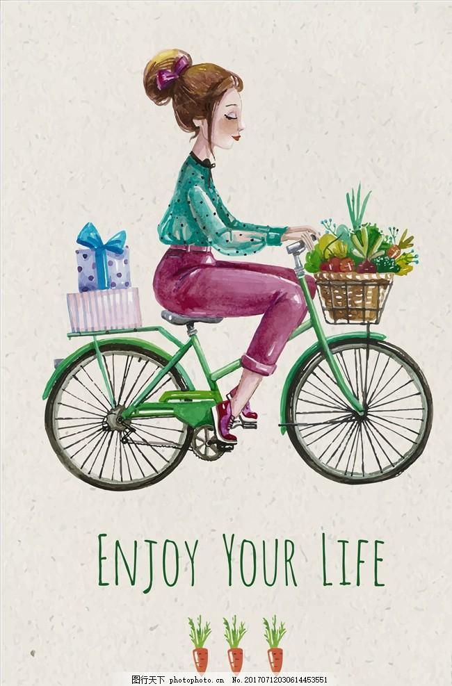 骑自行车 踩单车 花篮 篮子 礼物 礼盒 手绘自行车 矢量图案共享 设计