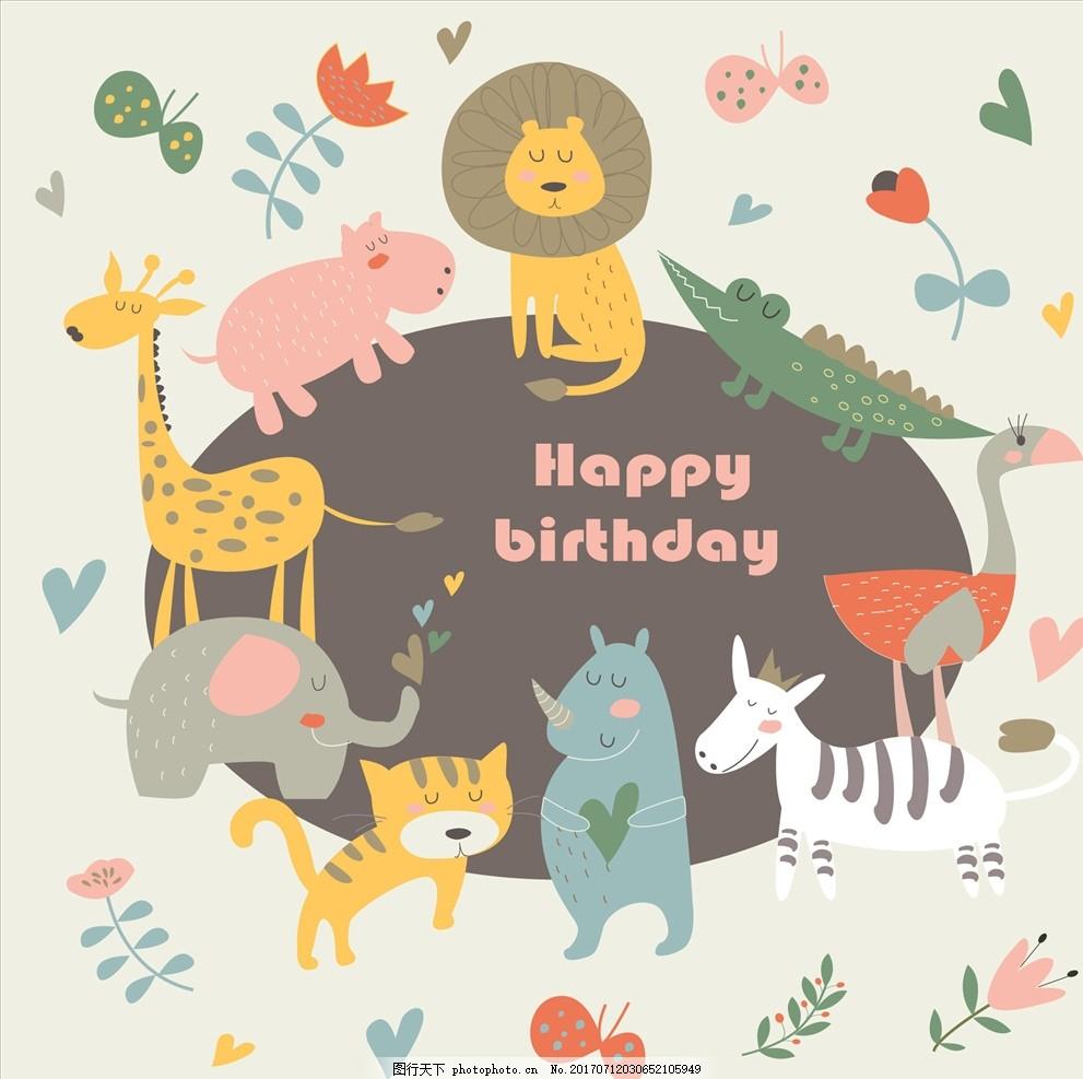 手绘卡通花卉动物矢量图下载